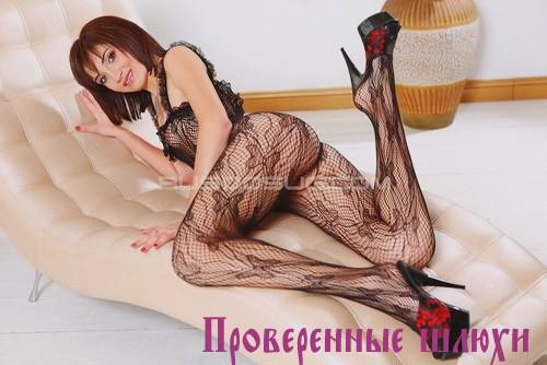 Проститутки щёлково7