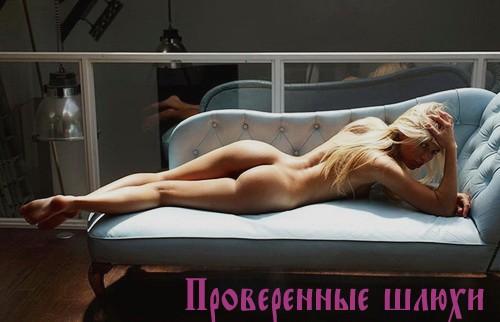 Мадлина: массаж ветка саккуры