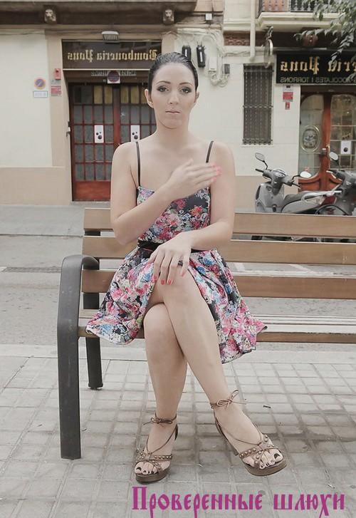 Проститутки в оренбурге за от 500 р