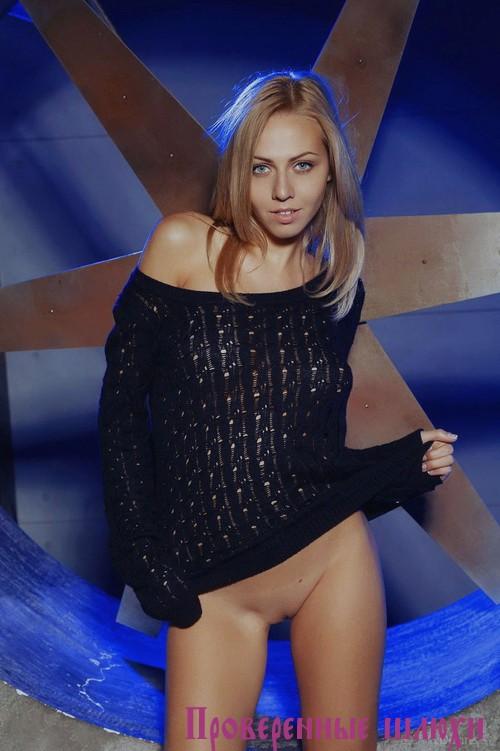 Проститутки москва 1 рублей