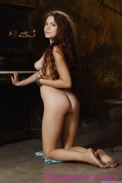 Русский секс реалными шлюхами блядями