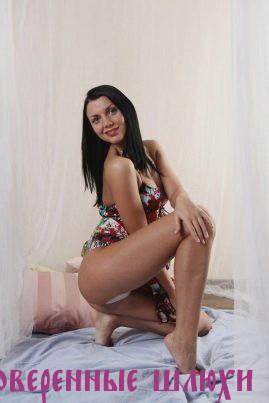 Проститутка зейнаб