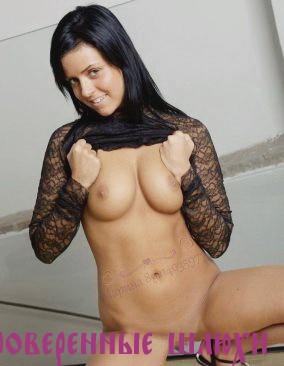 Ириада - окончание на грудь