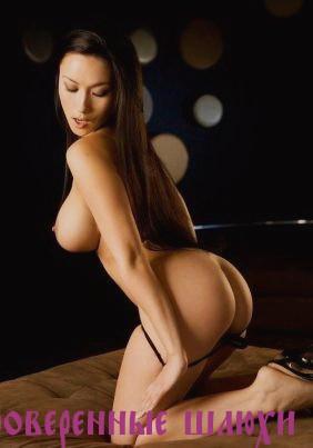 Приватные обьявления проститутак виднава в москве