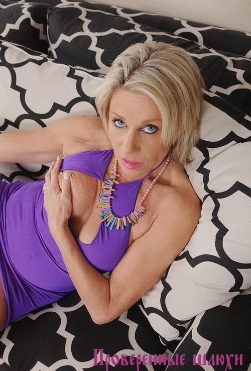 Андра: классический массаж
